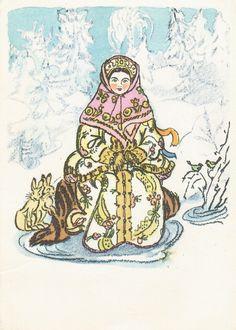 "T. A. Mavrina, illustration for ""Morozko"" folk tale (postcard issued in 1965)"