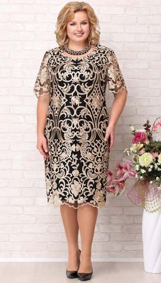 African Fashion Skirts, African Dress, Fashion Dresses, Plus Size Retro Dresses, Plus Size Outfits, Prom Dresses With Sleeves, Short Sleeve Dresses, Mature Women Fashion, Womens Fashion