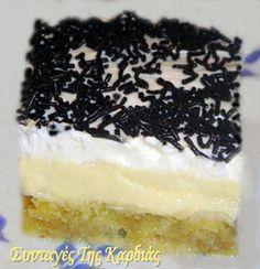 ΣΥΝΤΑΓΕΣ ΤΗΣ ΚΑΡΔΙΑΣ: Εκμέκ κανταΐφι Greek Cake, Greek Desserts, Cheesecake, Sweets, Recipes, Food, Cakes, Greece, Kuchen