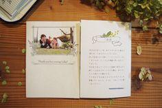 結婚式プロフィール帳挨拶ページ