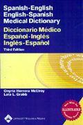 Spanish/English - English/Spanish Medical Dictionary
