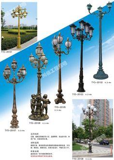 戶外歐式4叉5火庭院燈3米3.5米4米鋁翻沙景觀燈廣場別墅花園路燈-淘宝网全球站