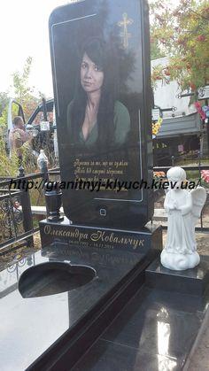 Kiev Russia, Head Stone, Tombstone Designs, Travelers Rest, Cemetery Art, Small Towns, Funeral, Album, Ideas