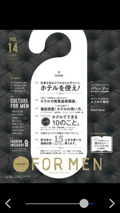 目を引く目次 | 雑誌のデザインを褒めちぎるブログ Index Design, Editorial Design, Layout Design, Graphic Design, Magazine, Contents, Packaging, Graphics, Paper