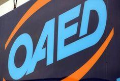 ΟΑΕΔ: 31.200 θέσεις εργασίας μέσω επτά προγραμμάτων