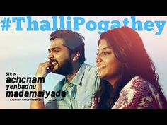 Thalli Pogathey - Official Single | Achcham Yenbadhu Madamaiyada | A R Rahman | Lyric Video - YouTube