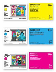ART GOGO! Macau Art Movement 2014 | 澳門全民藝術運動 on Behance