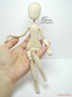 Шарнирно-каркасная кукла.