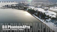 高木浜マキノサニービーチver.2 2017.02.08 by DJI Phantom4Pro+