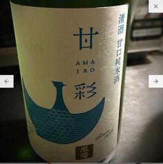 鳳陽 甘彩 甘口純米酒