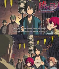 Akatsuki no Yona - Hak's poker face is too cute!!