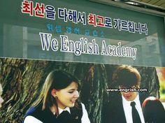 Photo courtesy Christine McRaie. Daejeon, South Korea