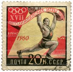 Antique Postage Stamps | Vintage USSR postage stamp — Stock Photo © Alexandr Blinov #1222910