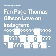 "Fan Page Thomas Gibson Love on Instagram: ""▄▄▄█▄▄▄▄▀█▀▐░▌ █▒░▒░█▀█░█░▐░▌ █░▒░▒█▀█░█░░█ █▄▄▄▄███Thomas Gibson as Daniel Nyland in Chicago Hope (1994–1997) 📺🎥📷📹🃏🎦🎭🎬🎞 #ThomasGibson…"" • Instagram"