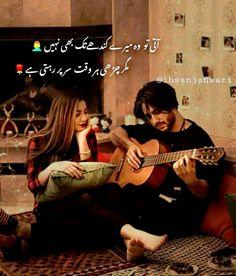 Rumi Love Quotes, Cute Attitude Quotes, Poetry Quotes In Urdu, True Feelings Quotes, Best Urdu Poetry Images, Poetry Feelings, Love Poetry Urdu, Arabic Love Quotes, Urdu Quotes