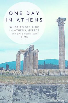 One Day in Athens: What to see and things to do when short on time in the city of Athens, Greece. Travel Guide Itinerary for Athens. Travel in Europe. Europe Travel Tips, European Travel, Time Travel, Places To Travel, Travel Guide, Traveling Tips, Greece Vacation, Greece Travel, Greece Trip