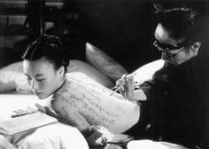 "Vivian Wu in ""The Pillow Book"""