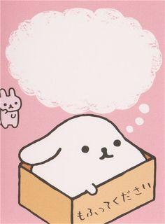 pink San-X Mofutans white Mochi rabbit in box mini Note Pad
