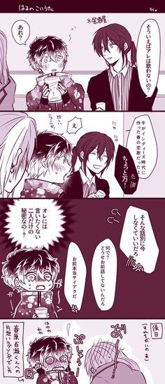 リクルル (@rikuo1100) さんの漫画 | 29作目 | ツイコミ(仮)