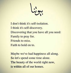Eid Wishes Quote, Wish Quotes, Self Discovery, Your Family, Quran, Things To Think About, Hold On, Faith, Let It Be
