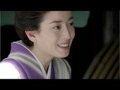 宮沢りえ サントリー 伊右衛門 CM 「朝顔の滴」篇 Maiko, Youtube, Commercial, Kimono, Japanese, Film, People, Beautiful, Women