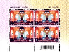 2015 Hungary stamp
