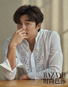 Actor Gong Yoo posed for the cover of the February issue of 'Harper's Bazaar China'.Looking classy in white for the cover, the actor made dynamic expr… Gong Yoo, Goblin, Train To Busan, Goong, Lee Dong Wook, Korean Entertainment, Kdrama Actors, Hyun Bin, Korean Music