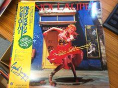 中古レコード店 | スノー・レコードのブログ: 富士山を眺めに静岡県富士市ヘ~、夏が似合うシンディ・ローパー「N.Y.ダンステリア」