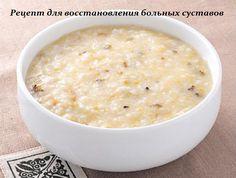 2749438_Recept_dlya_vosstanovleniya_bolnih_systavov (700x529, 426Kb)