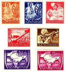 Unreleased postage stamps of the Azad Hind Government.