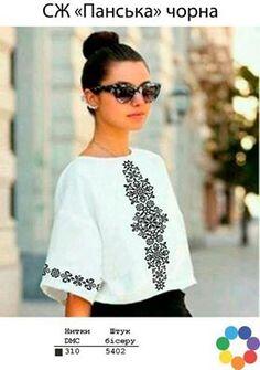 images attach d 1 132 18 Ethnic Fashion, Diy Fashion, Fashion Outfits, Womens Fashion, Fashion Tips, Fashion Design, Embroidery Fashion, Embroidery Dress, Ethno Style