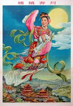 Maoist propaganda poster. The last character means 'moon' (also month, since the traditional Chinese calendar is lunar).