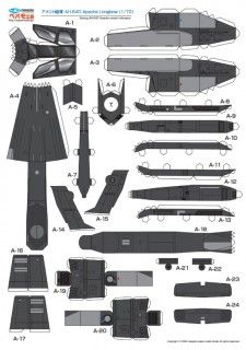 Blog_Paper_Toy_papercrafts_AH64D_US_template_preview