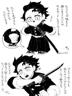 Cute Anime Chibi, Cute Anime Boy, Anime Love, Slayer Meme, Demon Slayer, Funny Instagram Memes, Anime Watch, Villain Deku, Demon Hunter