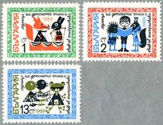 ◇ Bulgaria  1969 #stamps #poststamp
