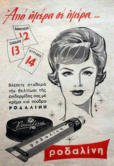 """Rodalini"" powder & cream Greek brand (via ithaque. Vintage Makeup Ads, Vintage Beauty, Vintage Ads, Vintage Images, Vintage Advertising Posters, Old Advertisements, Vintage Posters, Old Posters, Kai"
