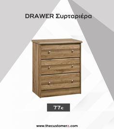 ❤️Στην καλύτερη τιμή της αγοράς! Drawers, Dresser, Furniture, Home Decor, Powder Room, Drawer, Stained Dresser, Interior Design, Home Interior Design