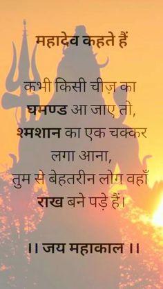 Lord Shiva Names, Lord Shiva Pics, Lord Shiva Hd Images, Shiva Lord Wallpapers, Lord Shiva Family, Rudra Shiva, Mahakal Shiva, Krishna, Shiva Meditation