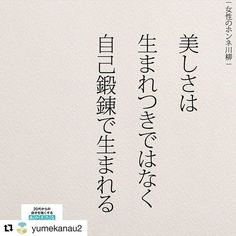 2016/10/20 00:30:21 happy_ka47777 #美容