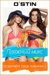 Bikinis, Swimwear, Fashion, One Piece Swimsuits, Moda, La Mode, Bikini Swimsuit, Swimsuit, Fasion