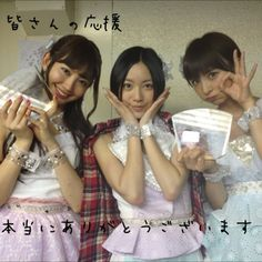 こじはる&麻里子様&珠理奈 #AKB48