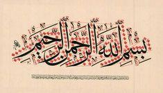 Bismillah Calligraphy, Persian Calligraphy, Arabic Calligraphy Art, Calligraphy Pens, Arabic Art, Arabic Names Girls, Achieving Dreams Quotes, Art Deco Logo, Anime City
