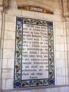 """Erem Maryi """"Brama Nieba"""": Modlitwa wysłuchana"""