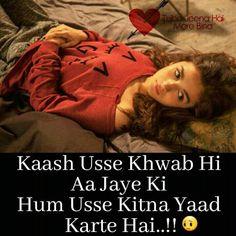 Exactly .... Kaash yaar kaash :( kabi dream tu dekh le meri