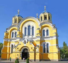 In 1852, it was suggested to build large cathedral in Kiev to commemorate the 900th anniversary of the baptism of Kievan Rus' by prince Vladimir of Kiev (St. Volodymyr). The cathedral was completed in 1882, however, the paintings were fully completed only in 1896.