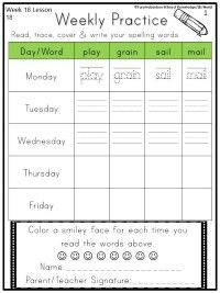 Spelling interactive activities lesson 18. First grade.