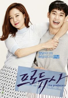 Producer. Korean drama. Gong Hyo Jin, Cha Taehyun and Kim Soo Hyun. Different style of drama but still hit the right note for me. I like the chemistry between these two and also Gong Hyojin and Cha Taehyun. One is as cute as teddy bear(Seungchan) and the other is as comfortable as a warm blanket on rainy day(Joonmoo). We'll see who win! ^^ Edit: after finishing it, its the same feelings when i watch warm and cozy. It feels like a comfort food. No sizzle or fire crackle that can intrigue me…