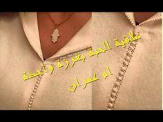 ملاقية الحبة  في الراندة بغرزة واحدة  - ام عمران - Randa oumimran - YouTube Needle Lace, Arrow Necklace, Sewing, Crochet, Jewelry, Couture, Stitches, Style, Lace