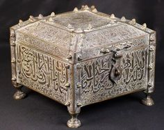 Islamic Antiques brass box inlaid silver with Arabic calligraphy(ebay)