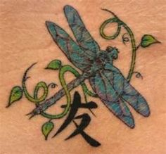 My 2nd tattoo 2/2009 upper middle part of my back near my neck.